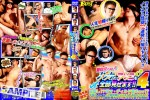 [KO BEAST] SHOW ALL HIDDEN PARTS OF STRAIGHTS!! 4 (普段見れない! ノンケのアソコを全部見せます!! 4) [HD720p]