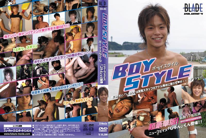 [FUTURE MOVIE] BLADE VOL.4 – BOY STYLE