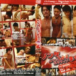[GET FILM] STRAIGHT GUY'S SEX SHOW-OFF 2 (ノンケのマジSEX見せちゃいます!! 2)