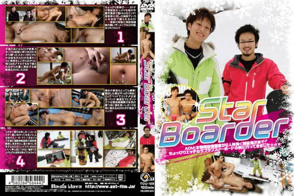 [GET FILM] STAR BOARDER [HD720p]