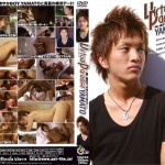 [GET FILM] VIRTUAL PARADISE – YAMATO – HOT SUMMER DATE IN YOKOHAMA (熱い横浜でイキまくりヤリまくり☆)