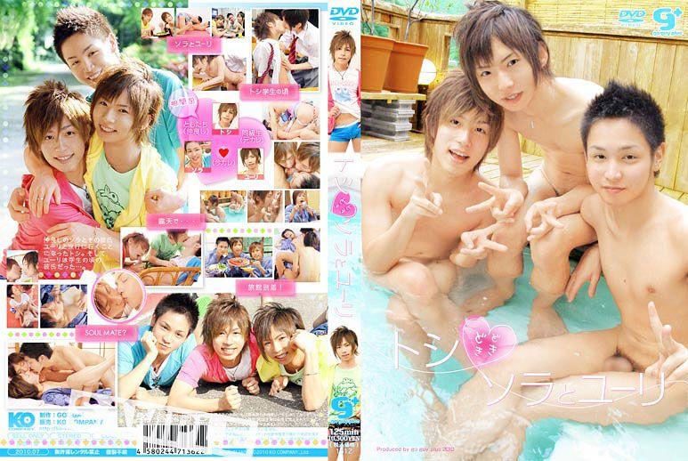 [KO go guy plus] TOSHI GOT TUB THUMPED BY SORA AND YURI (トシどきどきソラとユーリ)