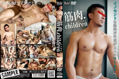[G@MES wild] MUSCLE.CHILDREN (筋肉.CHILDREN(ミスチル))