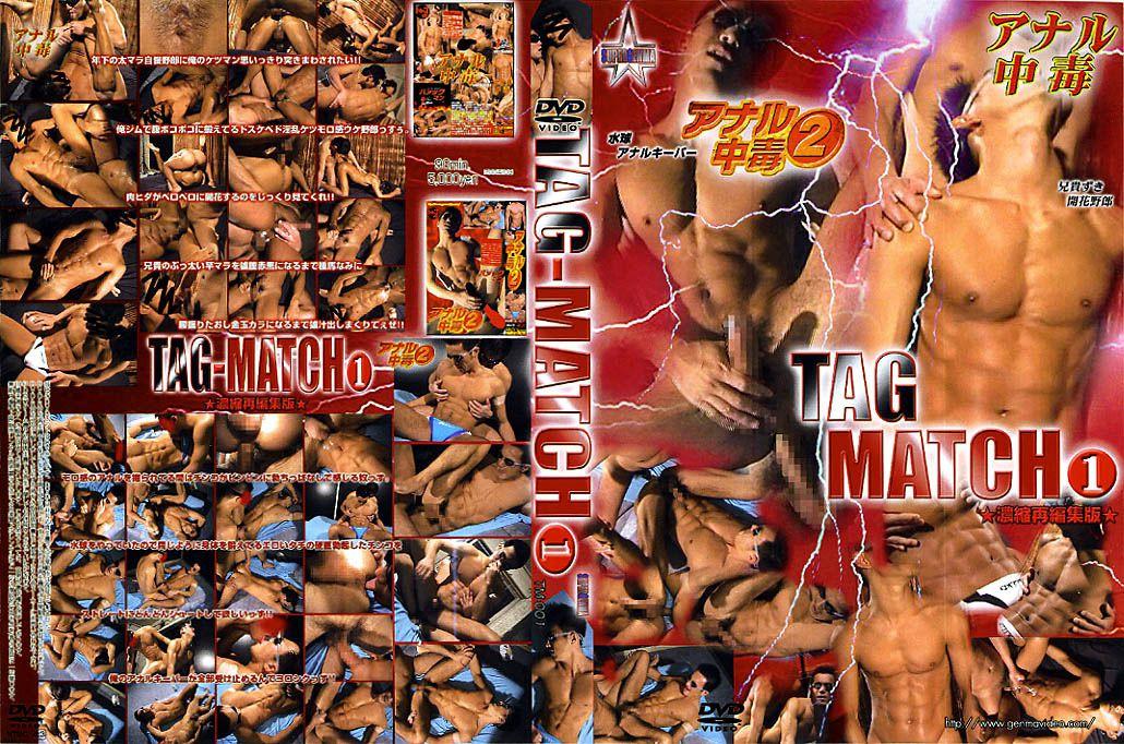 [GENMA] TAG-MATCH 1 TM-001