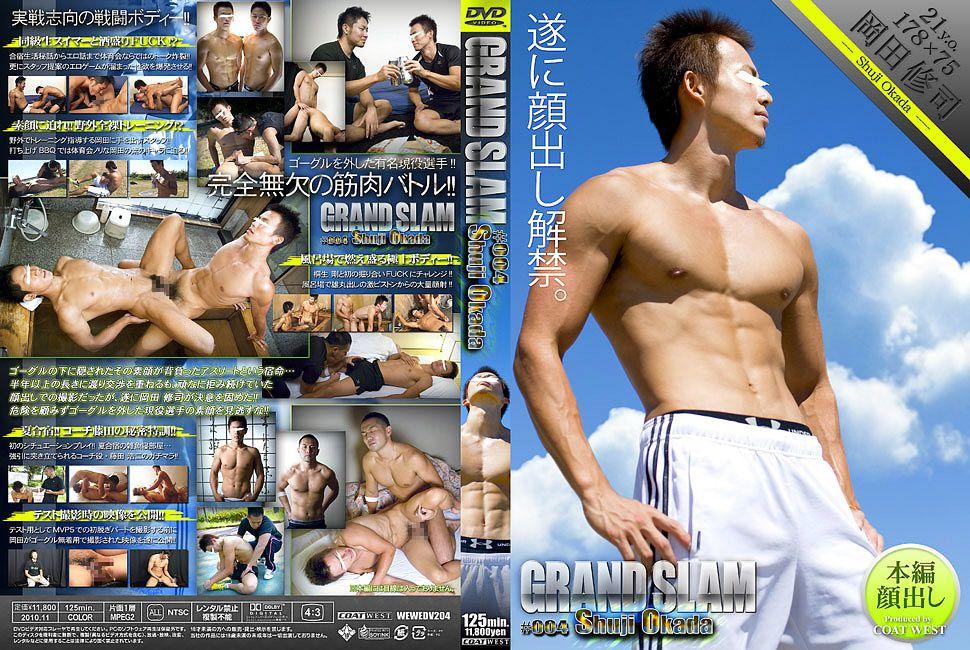 [COAT WEST] GRAND SLAM #004 – SHUJI OKADA (岡田修司)