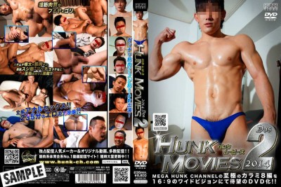 [G@MES HUNK VIDEO] HUNK MOVIES 2014 dos