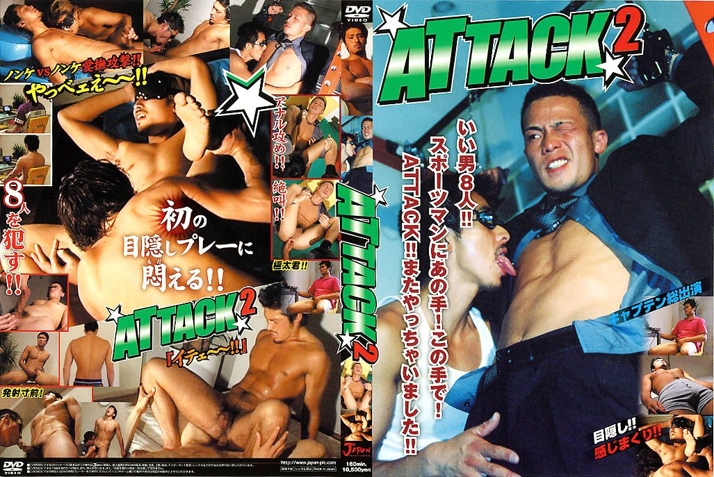 [JAPAN PICTURES] ATTACK 2