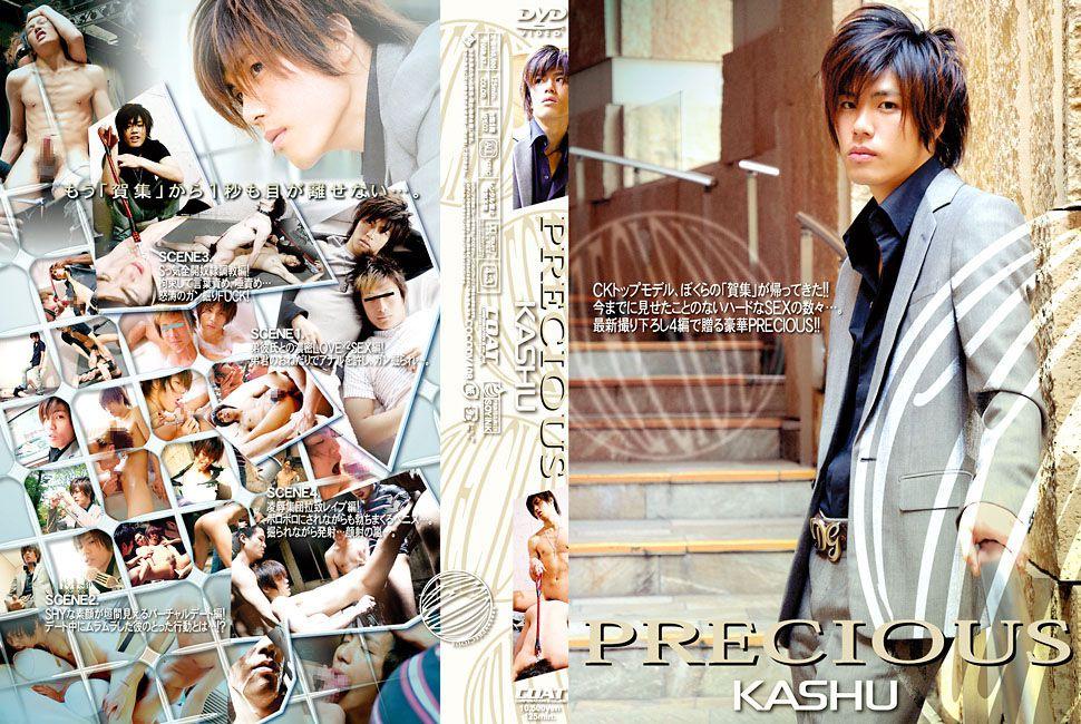 [COAT] PRECIOUS KASHU
