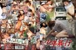 [KO SECRET FILM] VIOLENCE ON BOYS 2 – WHITE PAPAER ON THE RAPE OF 4 BOYS (少年暴行2 -4少年乱淫暴辱白書-)