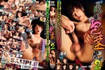 [KO SECRET FILM] HANDSOME YOUTH UNCUT COCK TORTURE 2 (美少年包茎虐め 2)
