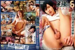 [KO SECRET FILM] RAW CAM 6 (生撮り 6) [HD720p]
