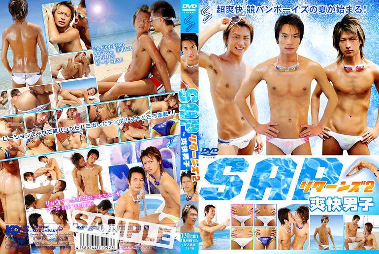 [KO SURPRISE!] SAP RETURNS 2 – EXHILARATING YOUNG MEN (SAP リターンズ 2 – 爽快男子)