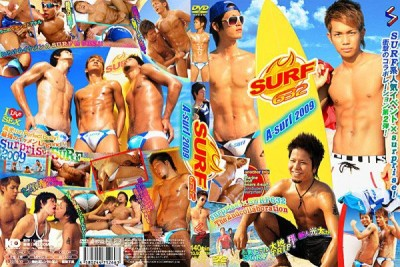[KO SURPRISE!] SURPRISE! SURF632 A-SURF2009
