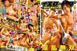 [KO SURPRISE!] YELLOW SAP HOT VOLTAGE (イエローサプ HOT VOLTAGE) [HD720p]