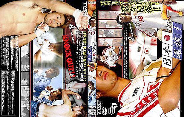 [KO TOP ATHLETE] NIPPON SENBATSU! 7 (日本選抜! 7)