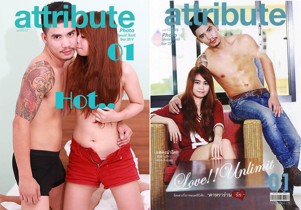 [THAI] ATTRIBUTE 01 – LOVE!! UNLIMIT