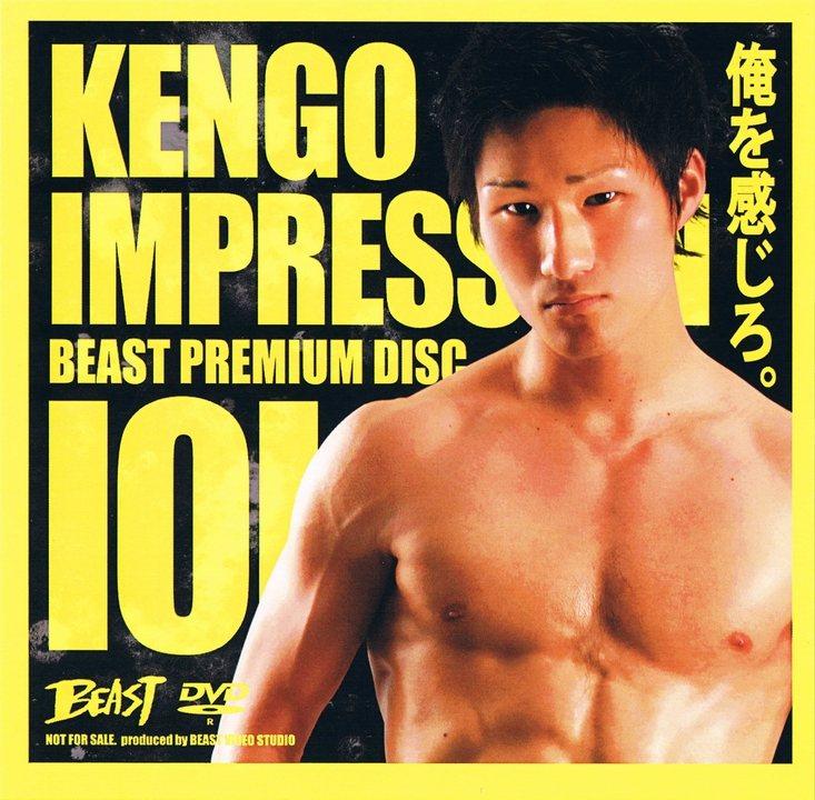 [KO BEAST] BEAST PREMIUM DISC 101 – KENGO IMPRESSION [HD720p]