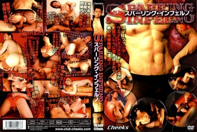 [CHEEKS] SPARRING INFERNO (スパーリング・インフェルノ)