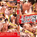 [GET FILM] STRAIGHT GUY'S SEX SHOW-OFF 15 (ノンケのマジSEX見せちゃいます 15)