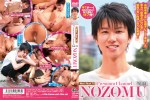 [GET FILM] PREMIUM CHANNEL VOL.21 NOZOMU