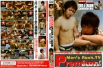 [GET FILM] PREMIUM CHANNEL VOL.8 – YUYA & TAKUMI COMBINATION BEST
