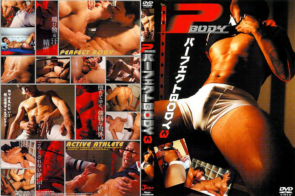 [JAPAN PICTURES] PERFECT BODY 3 (パーフェクトBODY 3)