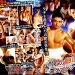 [PRISM OSUINRA] THE CLIMAX OF MAN'S ECSTASY 2 (男の絶頂エクスタシー 2) [HD720p]