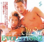 [KO SURPRISE!] EVOLUTION 2 – GIFT DISC (専用特典) [HD720p]