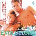 [KO SURPRISE!] EVOLUTION 2 – GIFT DISC (専用特典) [HD720p]