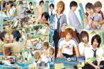 [ACCEED] SCHOOL BOYS 5 [HD720p]