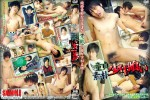 [ACCEED] EATING VIRGIN PURE BOYS (童貞素朴少年喰い) [HD720p]