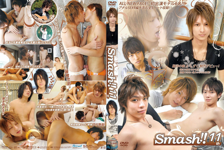 [ACCEED] SMASH!! 11