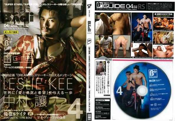 [BADI] DISC BADI 2011-04