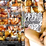 [BRAVO!] ATHLETES LEGEND 02 (体育会 LEGEND 02)