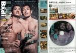 [BADI] DISC BADI 2012-03 [HD720p]