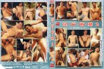 [EROTIC SCAN] LUSTY IMPULSE 2 – MARRIED HUNKS FIRST TIME WITH MEN (淫・行・衝・動 2 ~既婚デカマラ 男初体験~)