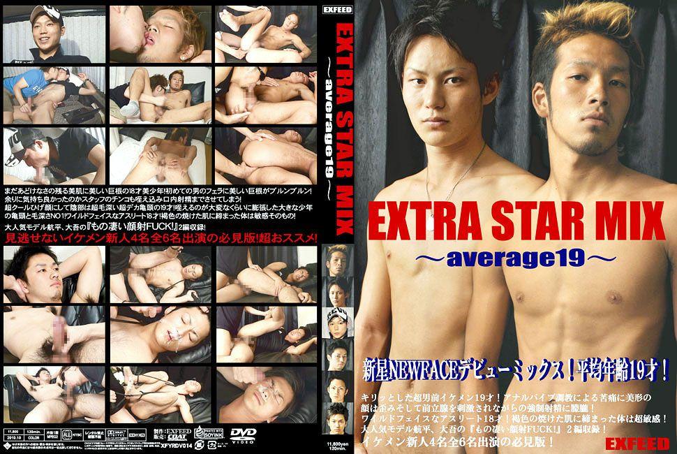 [COAT EXFEED] EXTRA STAR MIX – AVERAGE 19