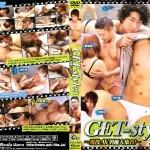 [GET FILM] GET-STYLE 3 – CURRENT AV ACTORS BIG GATHERING (現役AV男優大集合!) [HD720p]