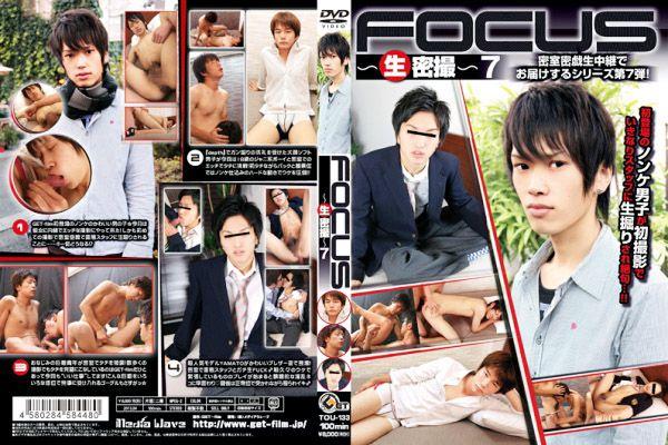 [GET FILM] FOCUS – REAL SECRET CAM 7 (生密撮 7) [HD720p]