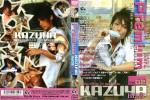 [GET FILM] PREMIUM CHANNEL VOL.02 KAZUYA BEST