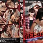 [GET FILM] GET-STYLE 15