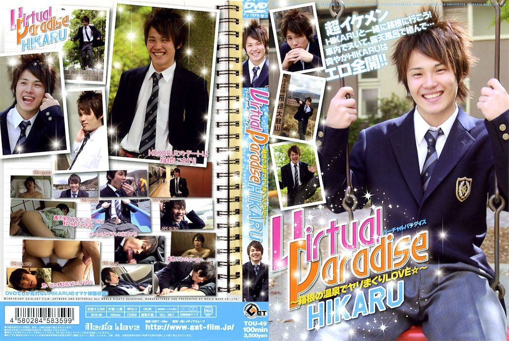 [GET FILM] VIRTUAL PARADISE HIKARU – LOVE AT HAKONE HOT SPRINGS (箱根の温泉でヤリまくりLOVE) [HD720p]