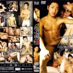 [G@MES wild] ANAL 'CORE' – STRAIGHT GUYS' PLEASURE EXPERIMENT (ノンケ快楽実験 アナル核)