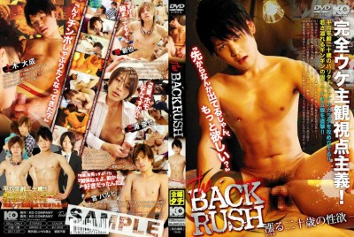 [KO] THE BACKRUSH [HD720p]