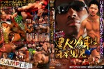 [KO XXX] BLACK GUYS FUCKS JAPANESE HUNKS (黒人の餌は日本男児)