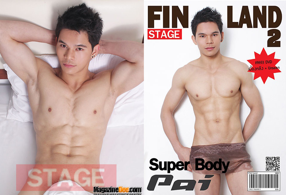 [THAI] STAGE SPECIAL vol. 1 no. 26 MARCH 2015: FINLAND 2 – SUPER BODY PAI
