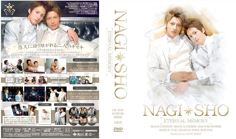 [COAT WEST] NAGI-SHO – ETERNAL MEMORY