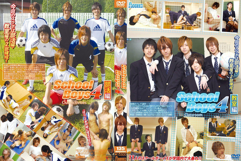 [ACCEED] SCHOOL BOYS 4 – CLUB ACTIVITIES (部活編)