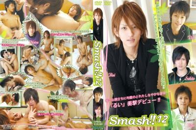 [ACCEED] SMASH!! 12