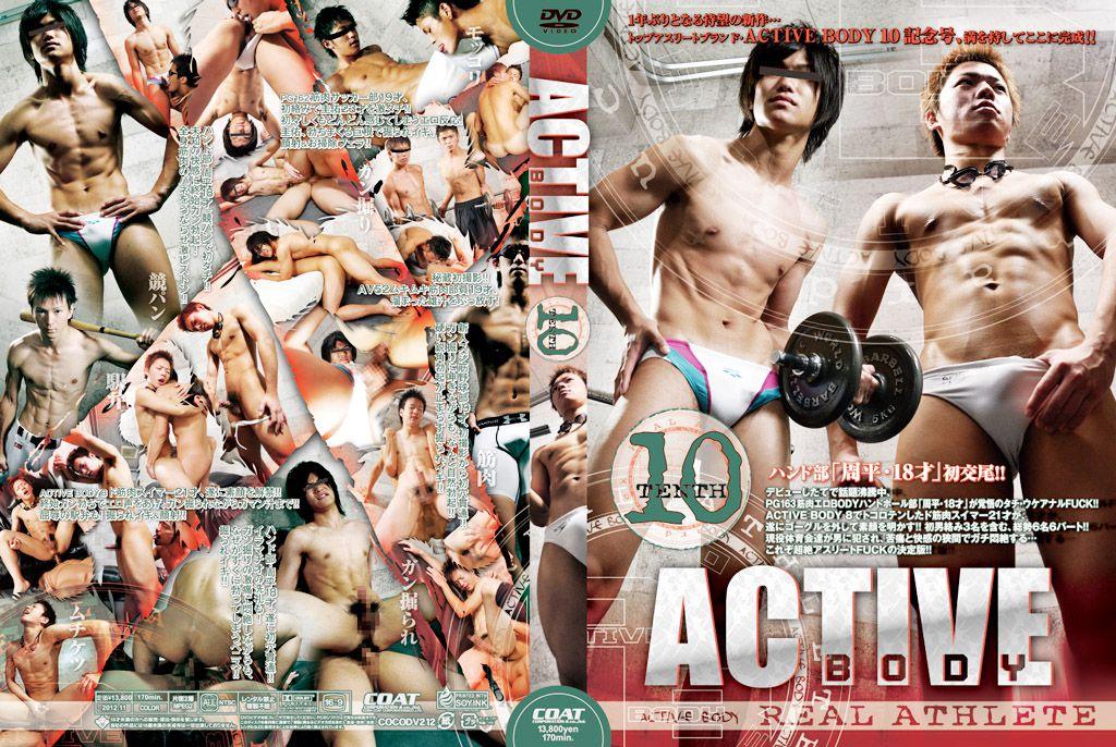[COAT] ACTIVE BODY 10 [HD720p]